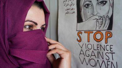 Photo of مندوبية التخطيط تكشف عن تقرير أسود لتعرض النساء للعنف