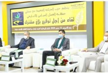 Photo of العنصر يدمج جبهة امازيغية داخل حزب الحركة الشعبية