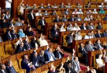 Photo of مجلس النواب يوافق على لوائح جديدة لتنظيم اشغال المهام الاستطلاعية