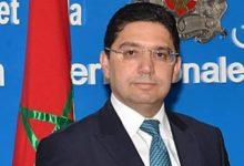 Photo of المغرب يرفض لعب دور دركي لمحاربة الهجرة العابرة للقارات