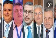 Photo of احزاب تسعى الى تخالفات جديدة قبيل الانتخابات المقبلة