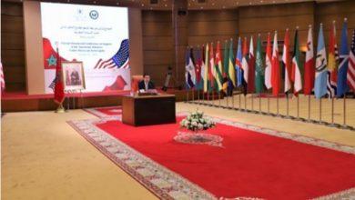 Photo of 40 دولة في مؤتمر عالمي لدعم الحكم الذاتي و الوحدة الترابية للمغرب