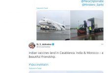 Photo of لقاح اكسفورد يصل المغرب و سفارة الهند تزف الخبر