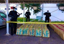 Photo of العدالة تدين شبكة 26 طن من المخدرات