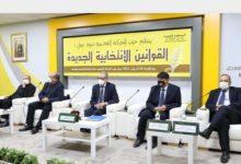 Photo of العنصر زعيم الحركة الشعبية يثمن مشاريع القوانين المتعلقة بالانتخابات