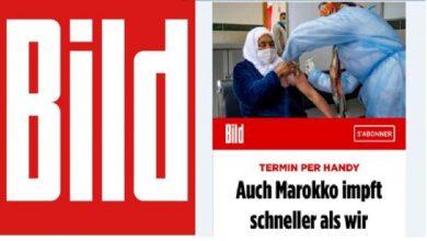 Photo of صحف المانية مندهشة من عملية التلقيح بالمغرب