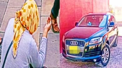 Photo of حقيقة المتسولة صاحبة السيارة الفارهة