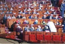 Photo of فريق حزب العدالة و التنمية يخرق التدابير الصحية و قد يتسبب في بؤرة كورونا داخل البرلمان