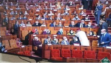 Photo of المحكمة الدستورية تقر بشرعية القاسم الانتخابي