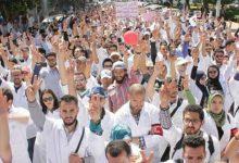 Photo of السلطات تمنع مسيرة احتجاجية للمرضين بسبب حالة الطوارئ الصحية
