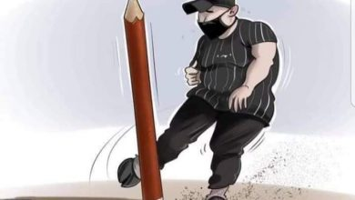 "Photo of اعتقال ""جلاد""  الاساتذة المتعاقدون"