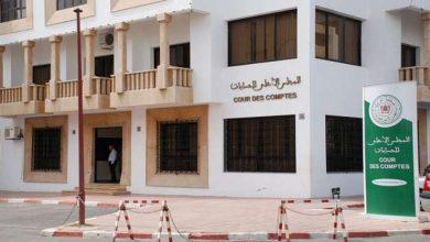 Photo of العدوي تستعد لاعادة هيكلة المجلس الأعلى للحسابات