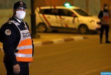 Photo of تمديد حالة الطوارىء الصحية الى غاية 10 ابريل القادم