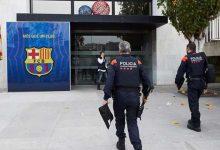 Photo of اعتقالات و مداهمات داخل نادي برشلونة