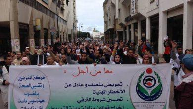 Photo of مجلس الجكومة يصادق على مشروع قانون الممرضين و القابلات