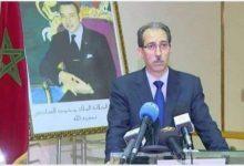 Photo of رئاسة النيابة العامة يدعوا الى الحرص على ترشيد برقيات البحث