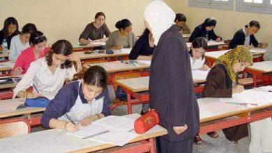 Photo of مطالب بتأجيل امتحانات الباكلوريا