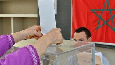 Photo of وزارة الداخلية تكشف عن اجندة الانتخابات المقبلة