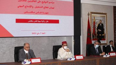 Photo of توقيع اتفاقيات بولاية فاس للبحث عن فرص الشغل