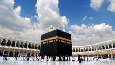 Photo of انطلاق موسم الحج وسط تشديد القيود و الحد من عدد الحجاج