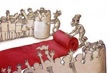 "Photo of انتخابات العهر السياسي من خياط ""البيجامات"" الى رجل اعمال"