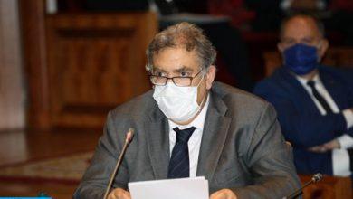 Photo of وزارة الداخلية تلزم المرشحين بفتح حسابات بنكية