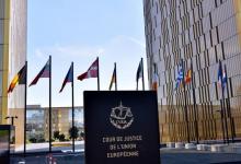 Photo of تحيز محكمة العدل الاوروبية و تسقط في فخ ما هو سياسي
