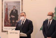 Photo of بلاغ لوازرة الداخلية عن نتائج أعضاء مجلس النواب و الجماعات و مجالس الجهات