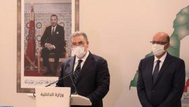 Photo of حزب التجمع الوطني للأحرار يتصدر الانتخابات البرلمانية ب 97مقعد