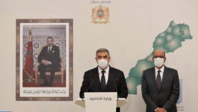 Photo of وزارة الداخلية تعلن يوم 21 شتنبر لاقتراع مجالس الاقاليم و العمالات