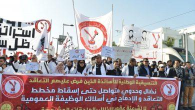 Photo of اساتذة التعاقد يدشنون موسمهم الدراسي بمسيرة شعبية صوب الوزارة