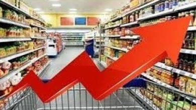 Photo of الأسعار ترتفع و جيوب المغاربة تحترق