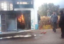 Photo of النيران تشتعل في حافلات سيتي باص