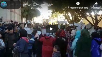 Photo of غليان و غضب شعبي على رئيس الحكومة و عمدة فاس