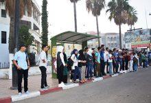 Photo of طالبات فاس يدشن الدخول الجامعي بالاحتجاج على غياب خدمات النقل الحضري