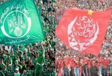 Photo of الوداد و الرجاء البيضاوي يقتربان من  الربع النهائي لعصبة الأبطال