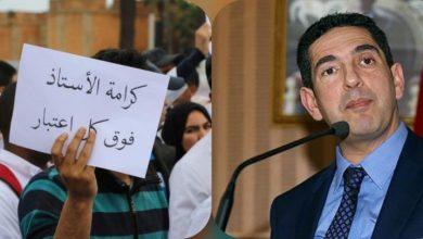 Photo of وزير التعليم أمزازي في فوهة مدافع النقابات الأكثر تمثيلية