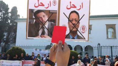Photo of عودة الإضرابات الى قطاع التعليم و الوزير أمزازي في فوهة مدافع النقابات