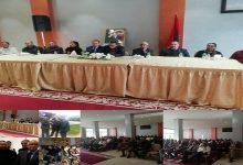 "Photo of ""البام"" و اجتماعات مارطونية لإنجاح محطة المؤتمر الرابع"