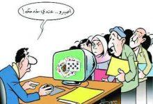 """Photo of موظفون """"رعاع"""" يعرقلون ورش إصلاح الإدارة المغربية"""