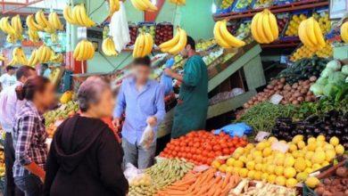 Photo of الاسر المغربية و تدهور المستوى المعيشي