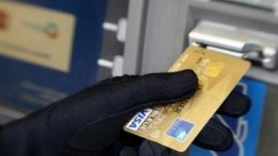 Photo of تفكيك شبكة إجرامية متورطة في قرصنة البطاقات البنكية