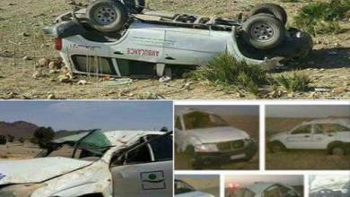 """Photo of حادثة سير خطيرة لسيارة الإسعاف تخلف مقتل المريضة"""" و إصابة المرافقين ضمنهم ممرضة الإنعاش"""