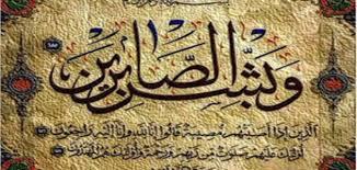 Photo of صهر  العربي المحرشي القيادي في حزب الأصالة و المعاصرة في ذمة الله