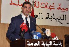 Photo of رئيس النيابة العامة يلاحق رؤساءجماعات متورطين في ملفات الفساد