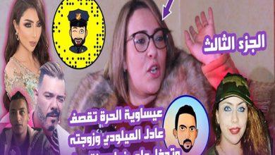 """Photo of العدالة تصدر أحكاما بالسجن النافذ في ملف """"حمزة مونبيبي"""" و فيديوهات الابتزاز"""