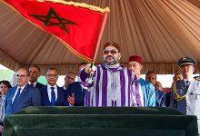 """Photo of جلالة الملك محمد السادس يطلق إستراتجية"""" الجيل الأخضر"""" لتطوير القطاع الفلاحي"""