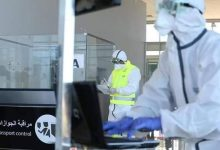 Photo of المغرب 9 حالات جديدة مصابة بفيروس كورونا و العدد يصل 37 مصابا