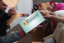 Photo of حرب كرونا: صندوق جائحة الفيروس الذي أحدثه جلالة الملك يخصص دعما مباشرا للفقراء حاملي الرميد