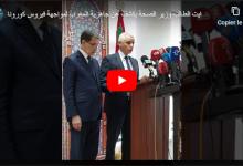 "Photo of شاهد:وزير الصحة ايت طالب يكشف عن مستجدات ""فيروس كورونا"" بالمغرب"